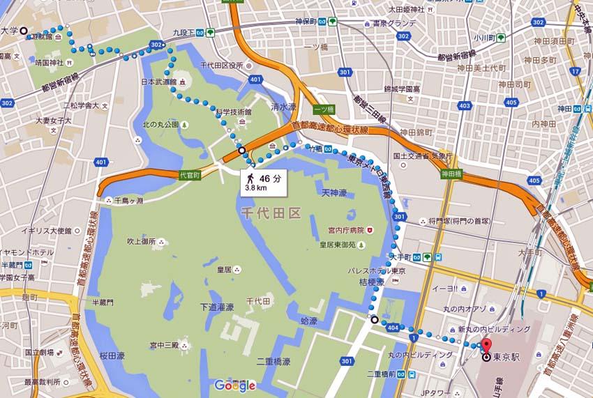 東京駅~法政大学市ヶ谷校舎