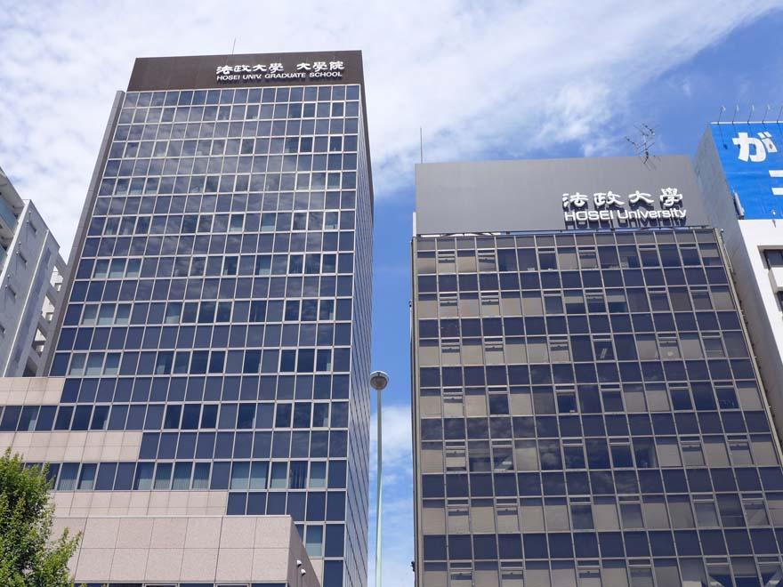 法政大学 市ヶ谷キャンパス