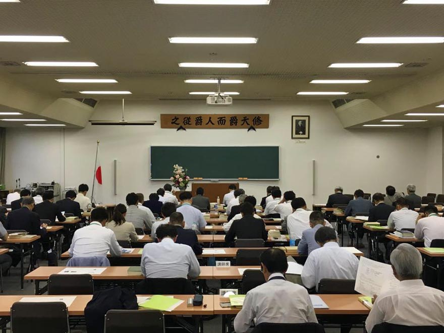 道経一体経営講座