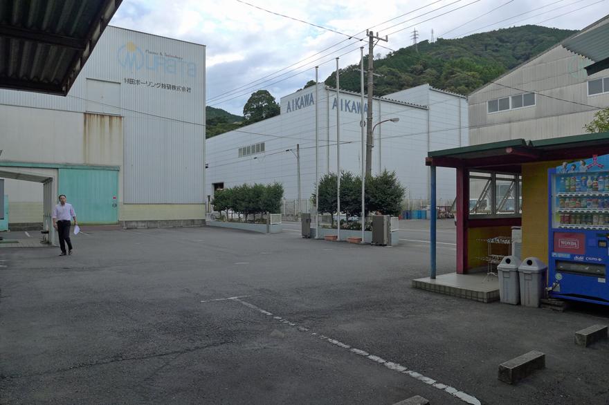 村田ボーリング技研 事務所前
