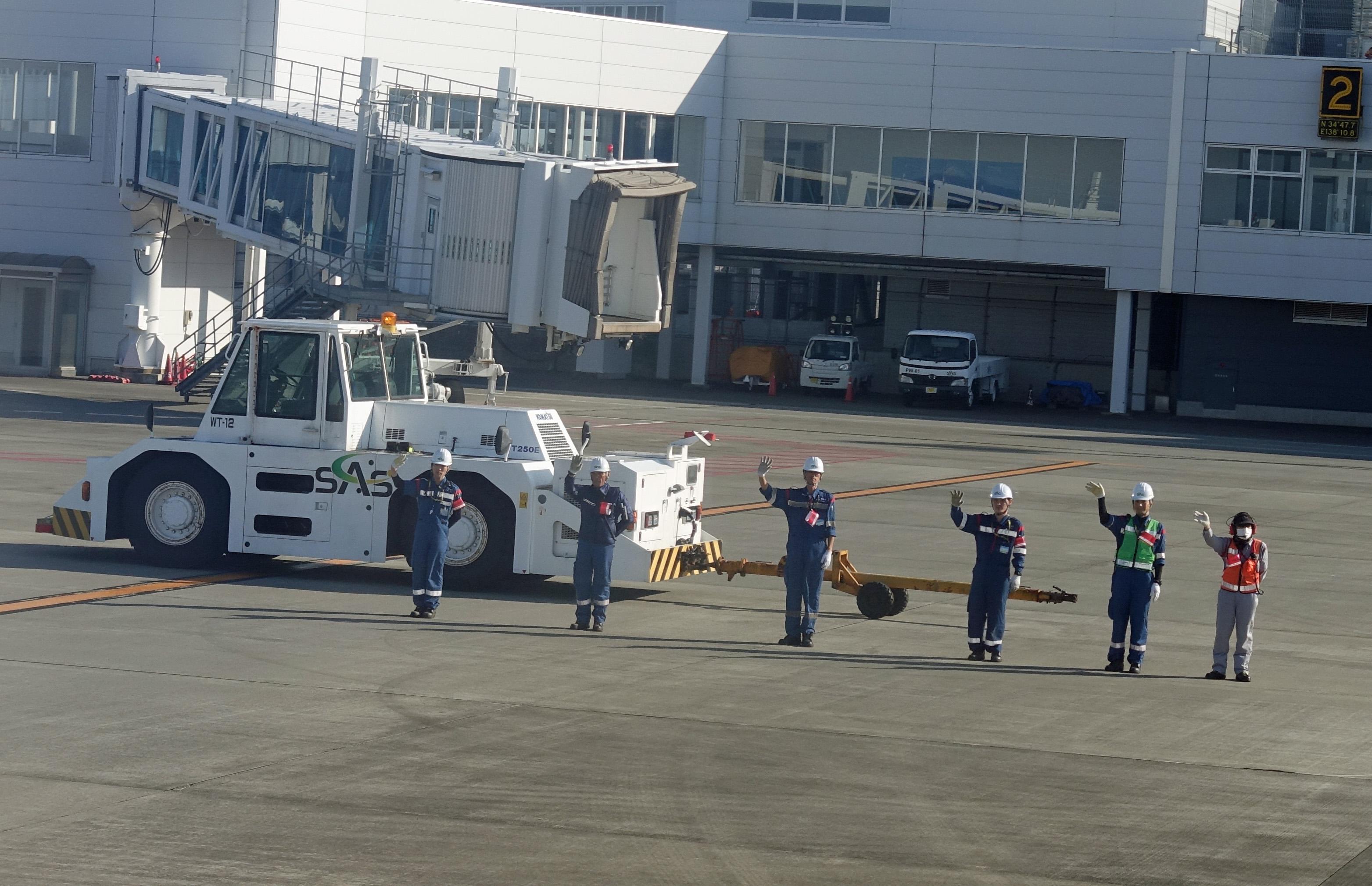 静岡富士山空港