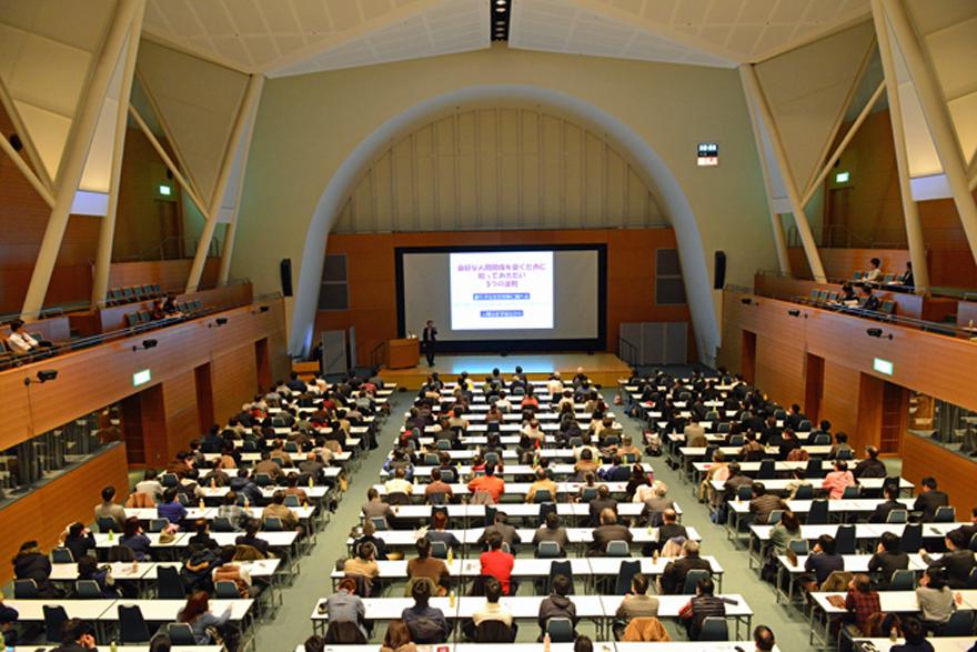 静岡グランシップ会議ホール「風」