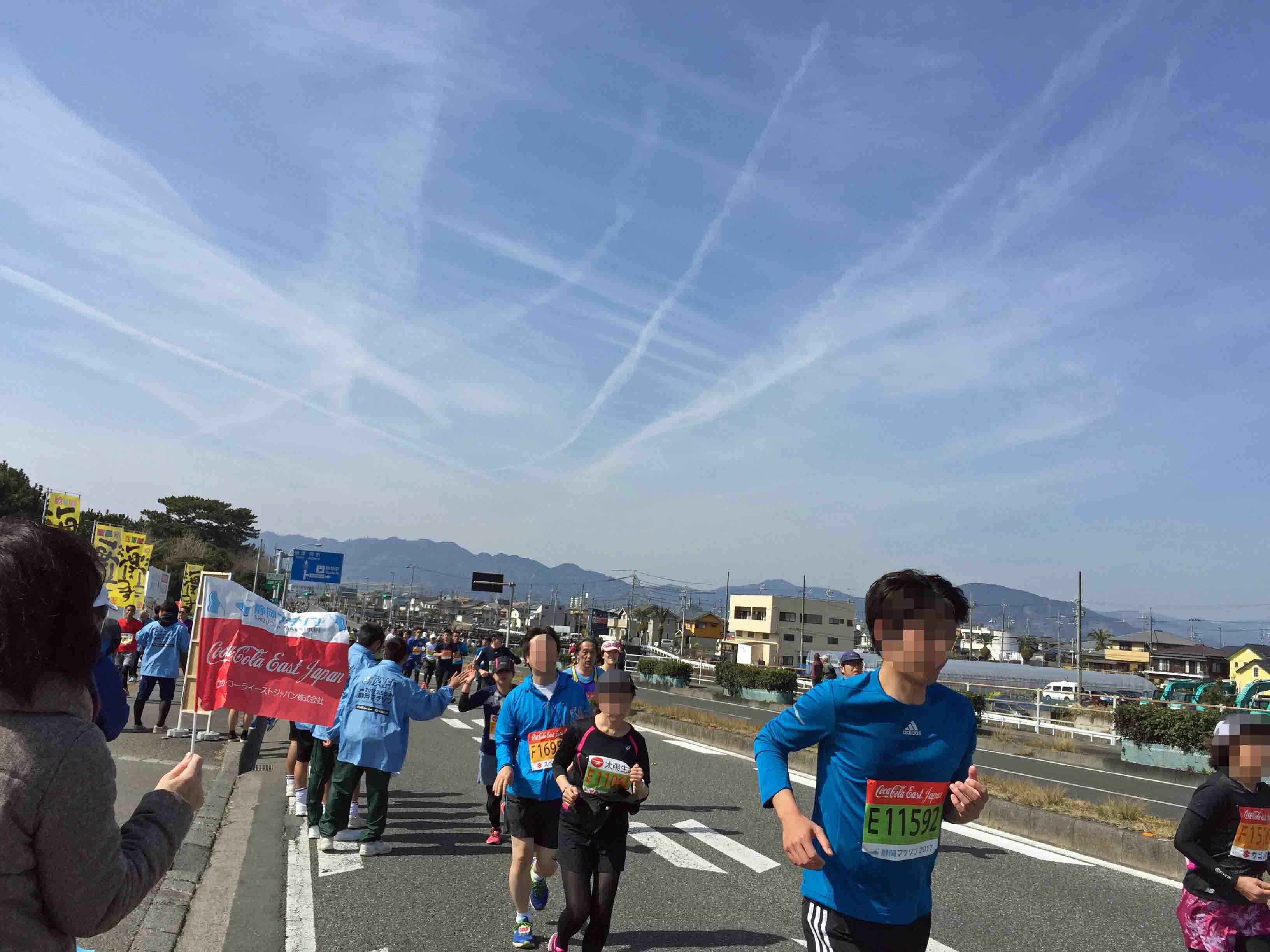 2017 静岡マラソン