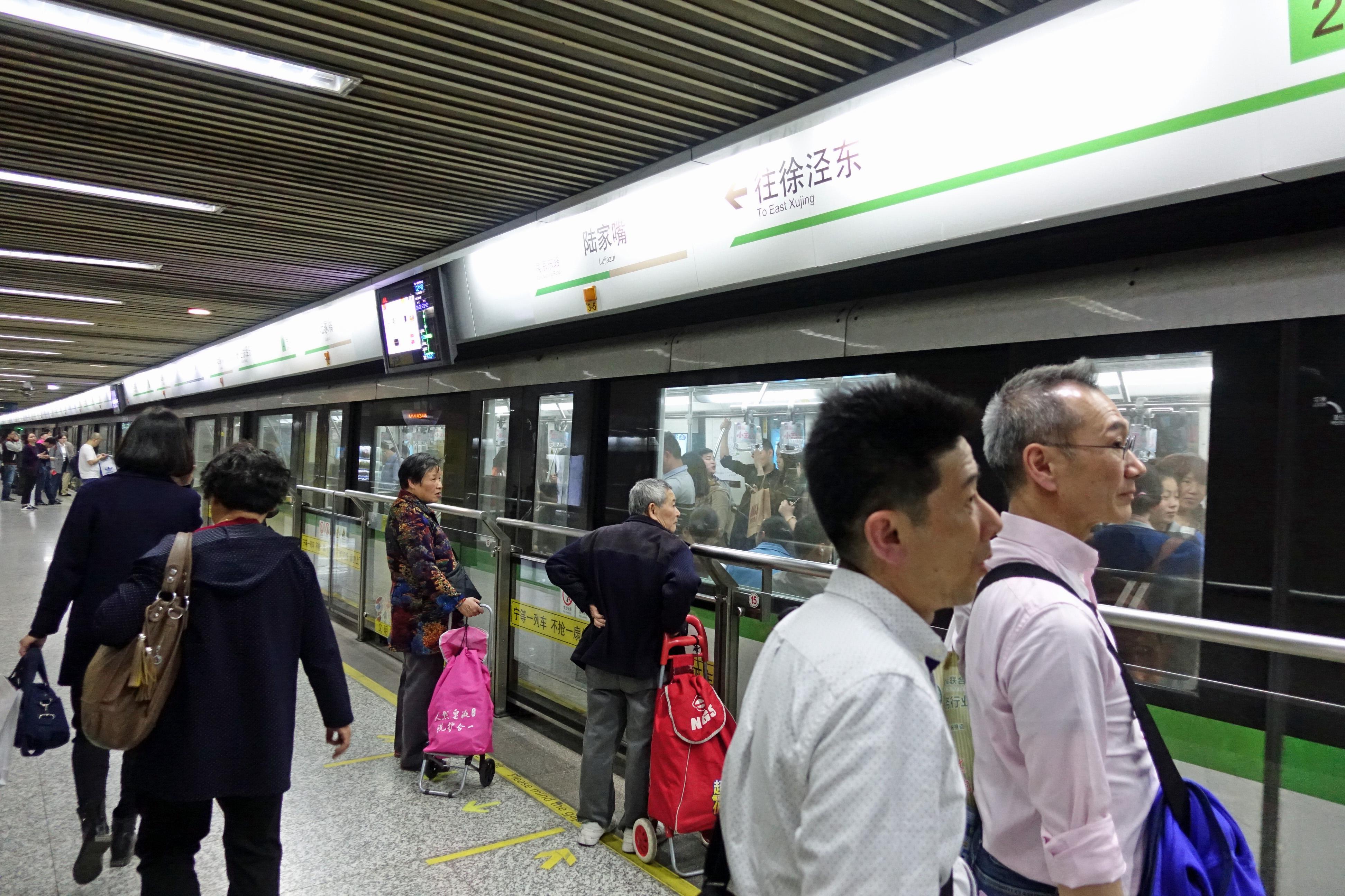 中国地下鉄