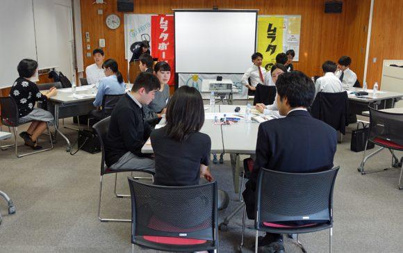 2020年度 会社説明会 in 静岡