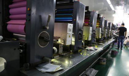 溶射事例:印刷(オフセット、グラビア、フレキソ、輪転機、その他)