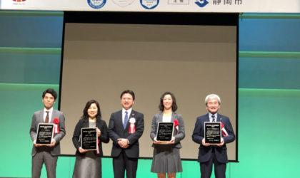 多様な人材の活躍応援事業所 表彰受章
